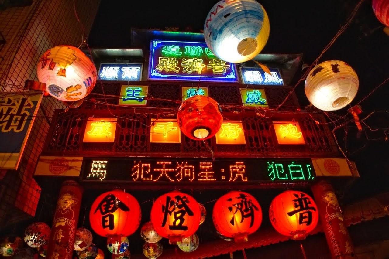 確定取消!2021府城普濟燈會「燈不亮了。期待再見」