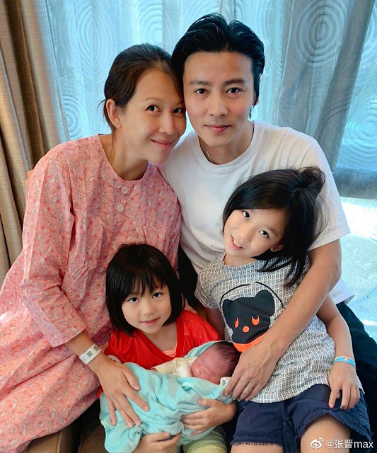 ada choi max zhang family