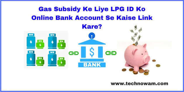 how to link online LPG id with asi account