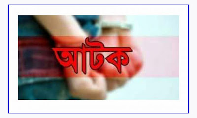 চাঁদপুরের হাজীগঞ্জে ইয়াবাসহ যুবক আটক