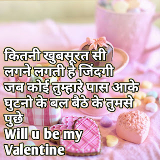 Happy Valentine Day SMS for love in English