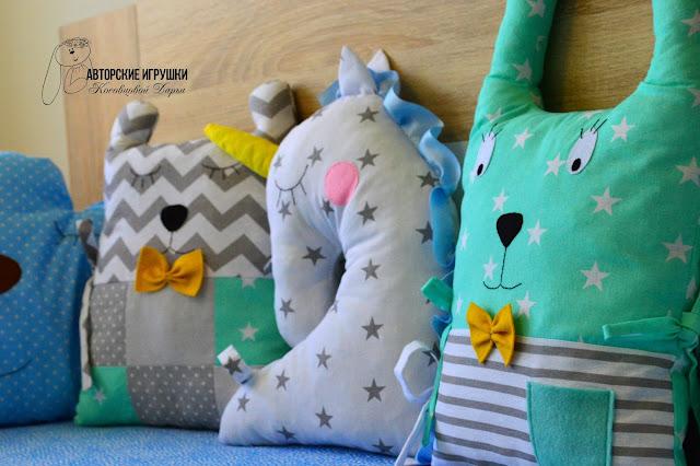 Подушки бортики, детские бортики, бортики игрушки, бортики в детскую кроватку, бортики на заказ, подушки в детскую кроватку, подушки на заказ, детские бортики киев, пошить бортики в кроватку