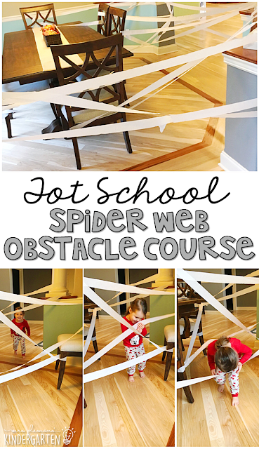 Learning is more fun when it involves movement! Practice sneaking, balancing, crawling and more with this giant spider web obstacle course gross motor activity. Great for tot school, preschool, or even kindergarten!