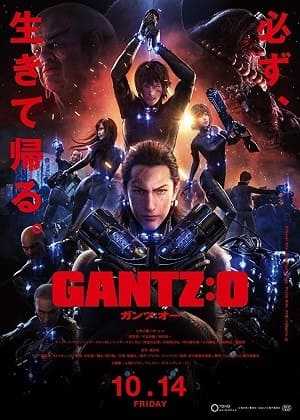 Gantz - O Dublado Filmes Torrent Download capa