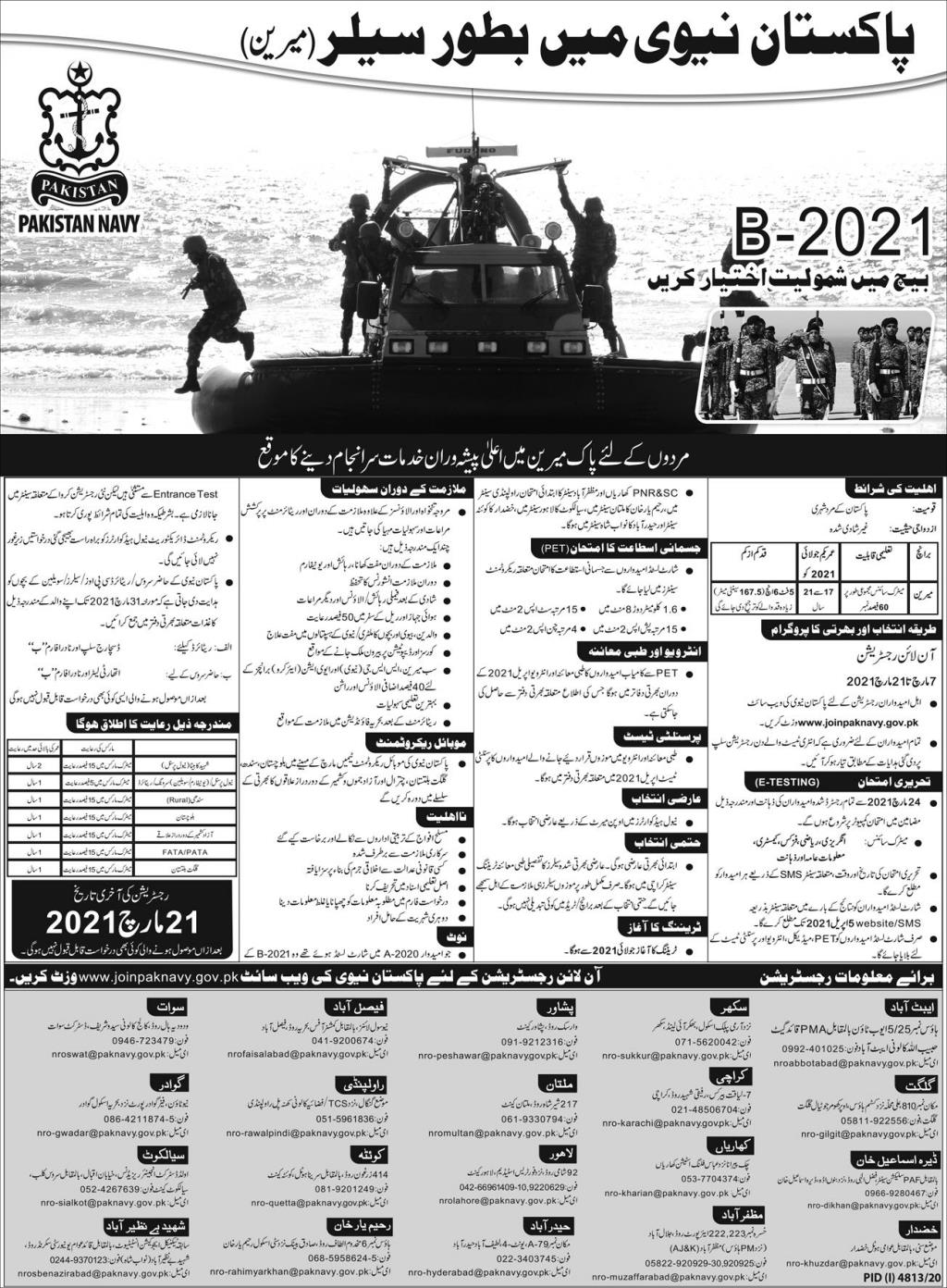 Join Pakistan Navy as Sailor 2021 Online Registration Join in B-2021 Batch Latest