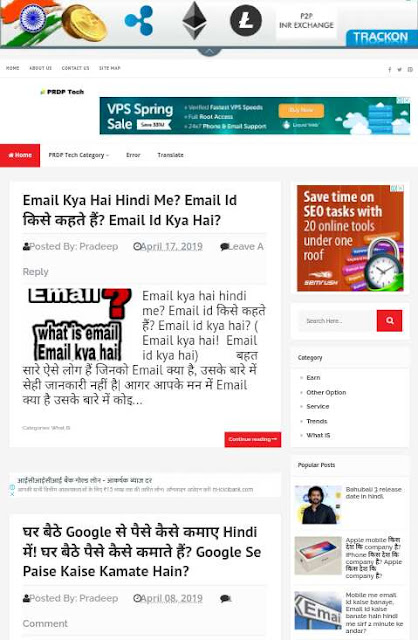 Web page kya hai in hindi me. Webpage kya hai in hindi me. Web page kya hai.