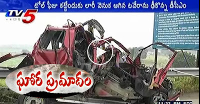 Car Crushed Between Two Trucks | 8 Died And 1 Injured | Medchal