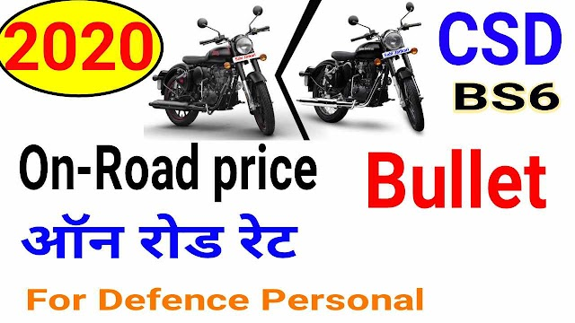 Royal Enfield Bullet BS6 CSD Price 2020