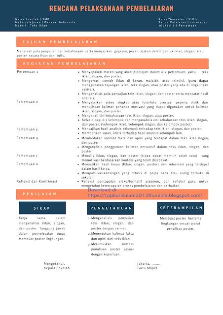 RPP 1 Lembar Bahasa Indonesia Kelas VII Tahun 2020/2021 | Materi Teks Iklan