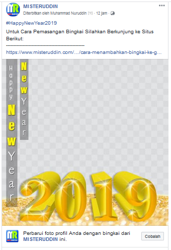 How to add a frame to your page's profile picture (Happy New Year 2020) 6