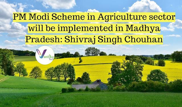 Madhya Pradesh: Shivraj Singh Chouhan