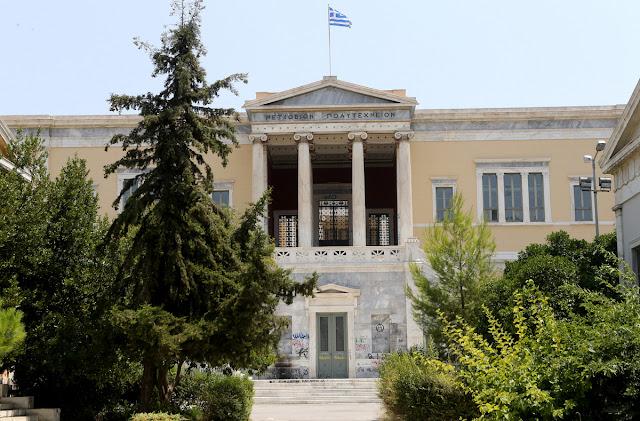Σύμβαση μεταξύ Περιφέρειας Πελοποννήσου και Εθνικού Μετσόβειου Πολυτεχείου