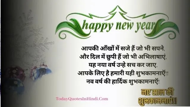 happy new year friends   blessed new year 2022