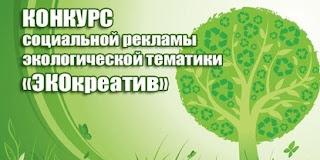 Сайт Администрации города Новокузнецка
