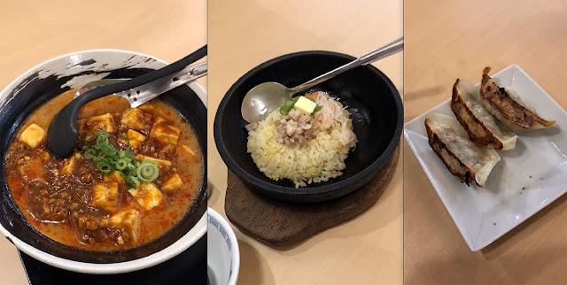 麺旋風 麻婆麺の満腹セット