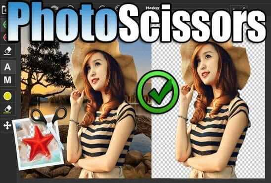 تحميل وتفعيل برنامج PhotoScissors 8.0 لحذف وازالة خلفية الصور باحترافية