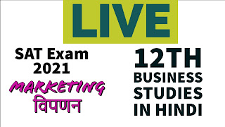 SAT Exam 2021 Practice Online test of Business Studies Class 12th