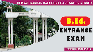 HNBGU B.Ed 2019 Online Application form - Apply @ www.hnbgu.ac.in