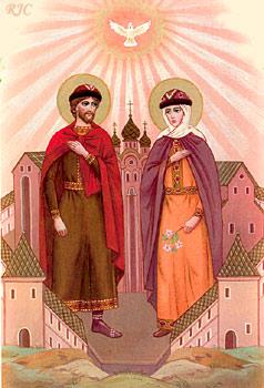 Феврония и Пётр праздник рекомендации