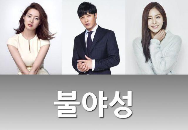 Download Drama Korea Night Light Subtitle Indonesia