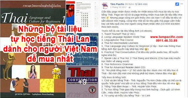 Những bộ tài liệu tự học tiếng Thái Lan dành cho người Việt Nam dễ mua nhất