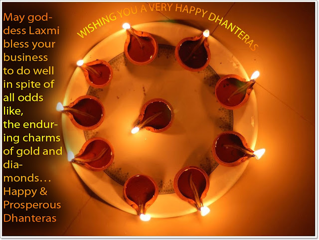 HD Dhanteras Images