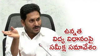 Colleges to open on October 15: CM Jagan