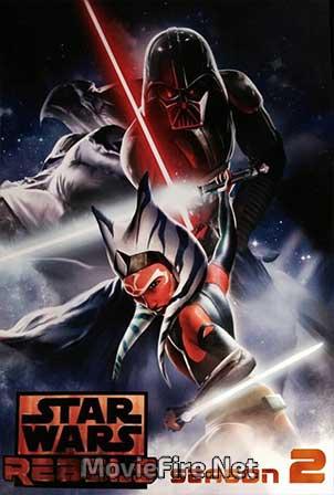 Star Wars: Rebels Season 2 (2015)