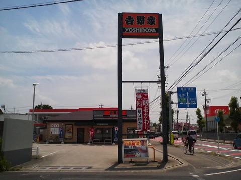 外観1 吉野家稲沢市役所前店