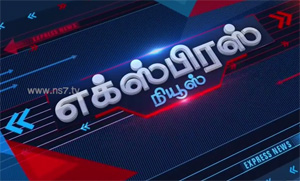 Express Tamil News @ 1.00 p.m. | 28.10.2016