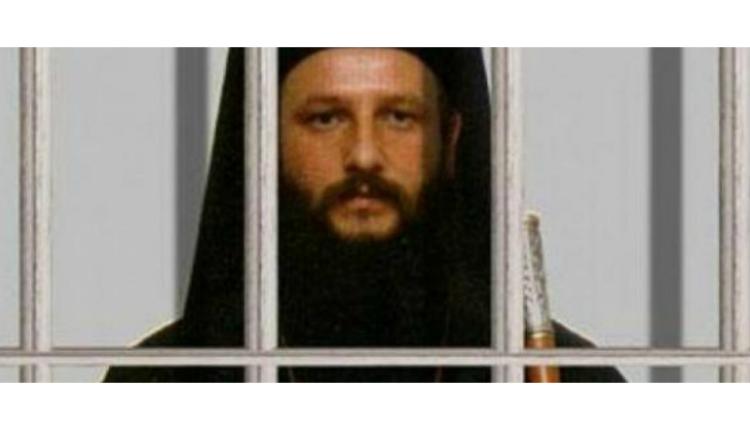 Σκόπια: Τρία χρόνια στην φυλακή ο Αρχιεπίσκοπος Αχρίδας Ιωάννης επειδή φώναξε «Η Μακεδονία είναι Ελληνική»!