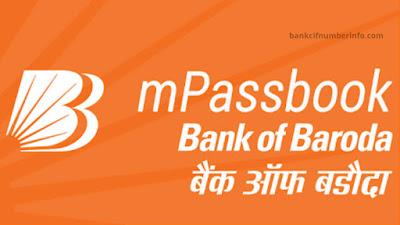 Check Bank of Baroda balance by mPassbook