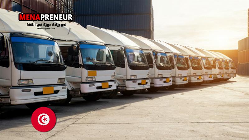إعفاءات ديوانية على المعدات و وسائل النقل لفائدة التونسيين المقيمين بالخارج
