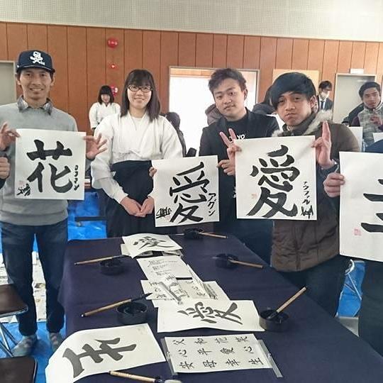 Belajar menulis kanji