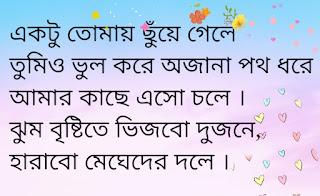 Abar Konodin Lyrics Habib Wahid
