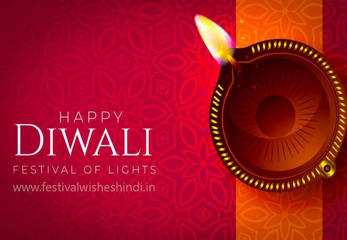 Diwali Photo Frames Online Free
