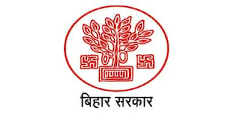 Bihar Board AMIN Recruitment 2020 | Apply Online For EFCC, Bihar Joint Entrance Competitive Examination Board AMIN Vacancy Recruitment Online Form 2020