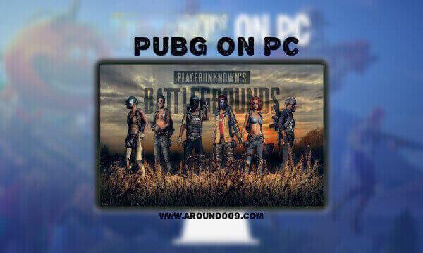 تحميل لعبة ببجي للكمبيوتر الإصدار الأخير | PUBG Mobile 0.17.0 | سيزون 12