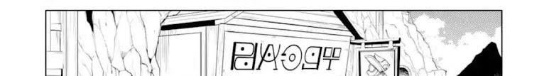 Tensei Kenja no Isekai Life - หน้า 94