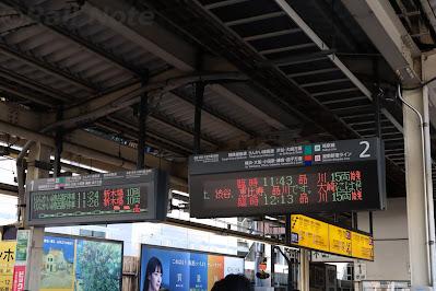 臨時列車が表示される新宿駅の電光掲示板