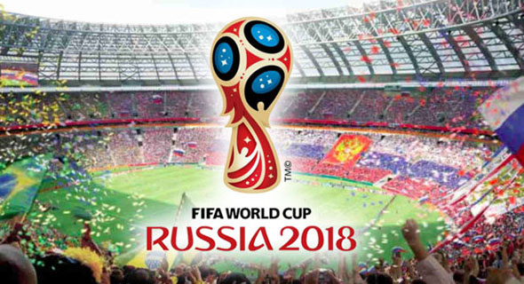 Preview FIFA World Cup Russia 2018