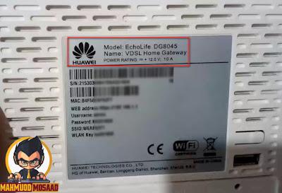 """فلاشة اصلية خام لراوتر""""Model: EchoL Life DG8045 (تبع شركة وي - We)"""