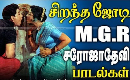 MGR Sarojdadevi Songs