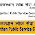 Junior Legal Officer (145 posts) -Rajasthan Public Service Commission - last date 25/10/2019