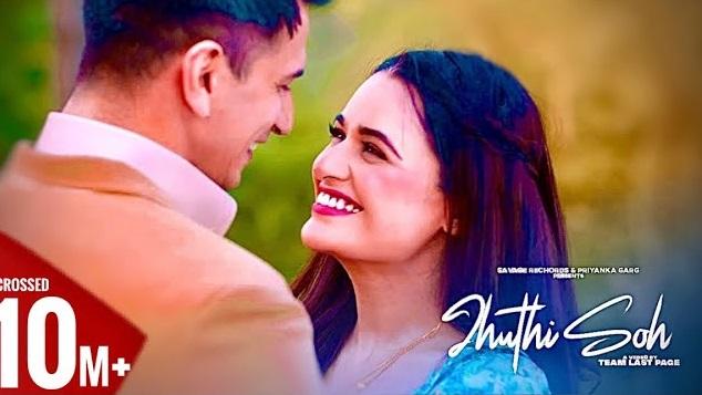 Jhuthi Soh Lyrics - Asees Kaur