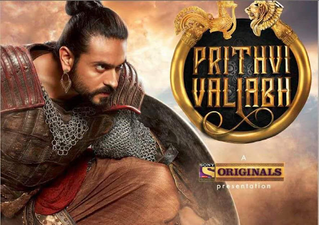 'Prithvi Vallabh' Serial on Sony Tv Wiki Plot,Cast,Promo,Song,Timing