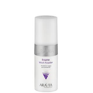 Aravia Professional Пудра энзимная для умывания Enzyme Wash Powder