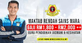 Jawatan Kosong MRSM ~ Guru Sambilan Pendidikan Jasmani & Pendidikan Kesihatan ~ Gaji RM1,800 - RM2,000++