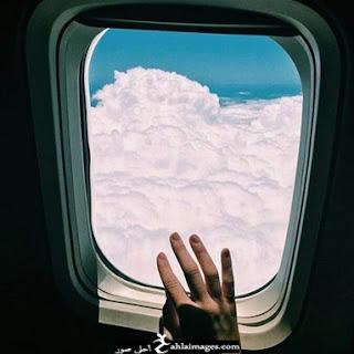 صور عن السفر 2018 احلى الصور المعبرة عن السفر