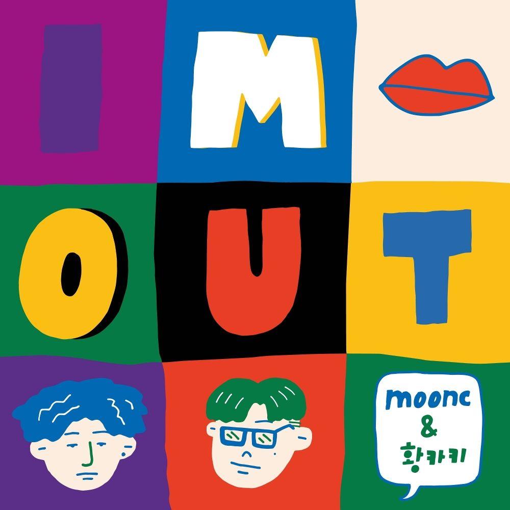 khaki hwang, moonc – ImOUT – Single